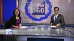 View 360 - جمعرات 11 مئی کا پروگرام