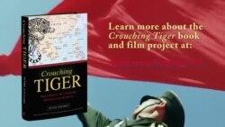 英语视频---卧虎:中国军事化对于世界意味着什(第一集)