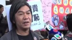 香港女青年因襲警罪被判進入更生中心