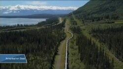 Trans-Alaska Boru Hattı'nın Tarihi