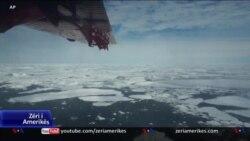 Shkrirja e akullnajës Thueits