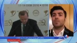 فرهمند علیپور: عراقی ها نگران تجزیه کشورشان توسط ترکیه هستند
