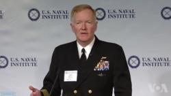 福戈中将谈中国海军灰色地带挑战美军原声视频 (美国海军研究所提供)