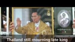 สื่อต่างชาติทึ่งคนไทยยังรำลึกถึงพระมหากรุณาธิคุณไม่เสื่อมคลาย