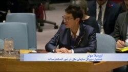 چهار میلیارد و چهارصد میلیون دلار تعهد کمک به آوارگان سوری