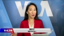 海峡论谈:台海40年来最危急 美核潜艇事故与陆战队驻台有何玄机?