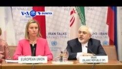 VOA60 DUNIYA: Kasar Iran Da Manyan Kasashen Duniya Sun Cimma Yarjejeniyar Akan Shirin Nukliya Kasar, Yuli 14, 2015