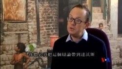 2015-01-20 美國之音視頻新聞: 樂施會籲世界經濟論壇正視全球貧富差距