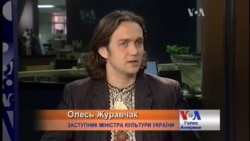 В Україні формується еко-культурний світогляд - заступник міністра