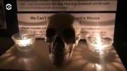 Призрак бродит по Нью-Йорку