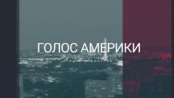Студія Вашингтон. Американська військова допомога прибула до України
