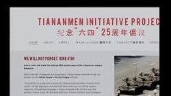 六四25周年,全球联署要求中国公布真相