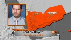 Zaid al-Alaya'a on Yemen unrest