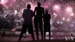 世界各地民众欢庆新年
