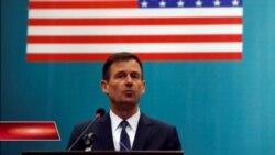 Pakistran triệu đại sứ Mỹ, phản đối Trump