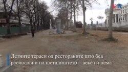 """Раскопан кејот """"13 Ноември"""" во Скопје, реконструкцијата во тек"""