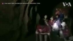 ԱՌԱՆՑ ՄԵԿՆԱԲԱՆՈՒԹՅԱՆ. Թայլանդում հայտնաբերվել է անհետ կորած մանկական ֆուտբոլային թիմը