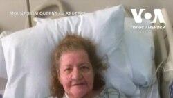 «Дякую усім, хто рятував моє життя». Історія 75-річної пацієнтки з Нью-Йорка. Відео