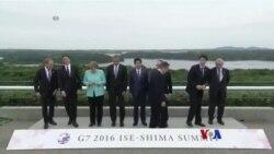 ဂ်ပန္ G7 စက္မႈထိပ္သီးေဆြးေႏြးပြဲ