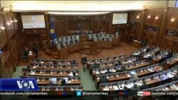 Efikasiteti i parlamentit në Kosovë