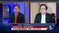 VOA卫视(2016年2月15日 第二小时节目 时事大家谈 完整版)