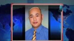 VOA连线:张庆方: 许志永案草草审结,当局早有定论