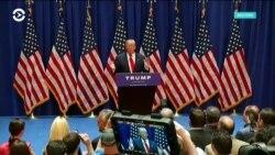 Дональд Трамп и пресса