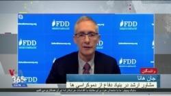 چرا سخنرانی وزیر خارجه آمریکا در قاهره اهمیت دارد؛ کارشناس پاسخ می دهد