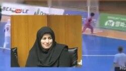 رويدادهای ورزشی زنان ايران - ۱۸ دیماه ۱۳۹۳