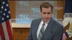 """ԱՄՆ-ի պետդեպարտամենտ.""""Շարունակում ենք աջակցել Մինսկի խմբի գործընթացը"""""""