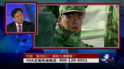 """时事大家谈:中国""""重戏轻工"""",重蹈大清覆辙?"""