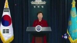 朴槿惠敦促中国把指责朝鲜言辞付诸行动