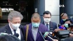 黎智英因涉反送中非法集結等罪名被香港警方拘捕