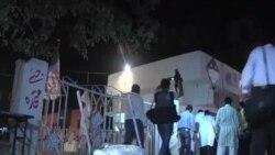巴基斯坦選舉前卡拉奇發生爆炸死傷20多人