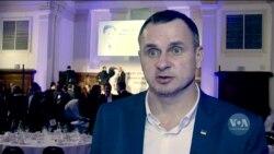Олегу Сенцову вручили премію Магнітського. Відео