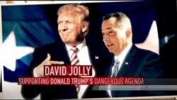 Республіканці стидаються Трампа? Перевіримо! Відео