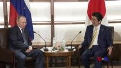 普京抵日本就俄日領土爭端與安倍會談