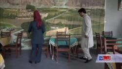 گل افروز ابتکار، اولین بانوی ماسترعلوم نظامی افغان