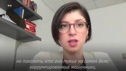 Самая сложная задача - упразднить лазейки для тех, кто хочет обойти санкции