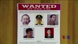 被美国起诉后中国部队未停黑客攻击