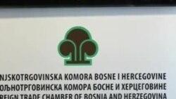 U Sarajevu, o problemu mljekarske industrije