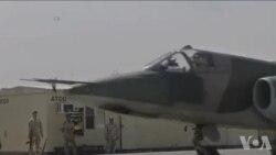 联军空袭提克里特 伊拉克称反击战掀开最后一页