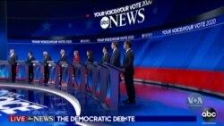 Атланта готується до чергового раунду дебатів між демократами. Відео