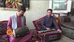 افغانستان میں موسیقاروں کا مستقبل کیا ہو گا؟