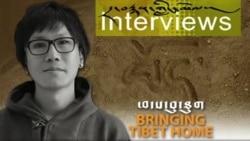 Tenzin Tsetan Choklay, Filmmaker