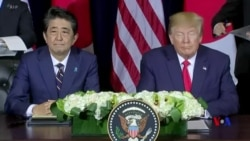 美國和日本達成初步貿易協議 農產品成焦點