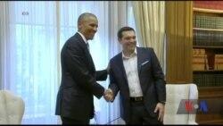 Барак Обама відвідав Грецію. Відео