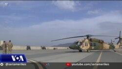 Ligjvënësit amerikanë: Suksesi në Afganistan varet nga vetë afganët