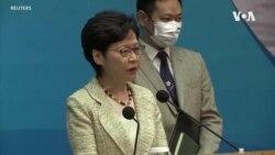 林鄭月娥:將在香港實施反外國制裁法