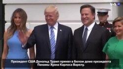 Новости США за 60 секунд. 19 июня 2017 года